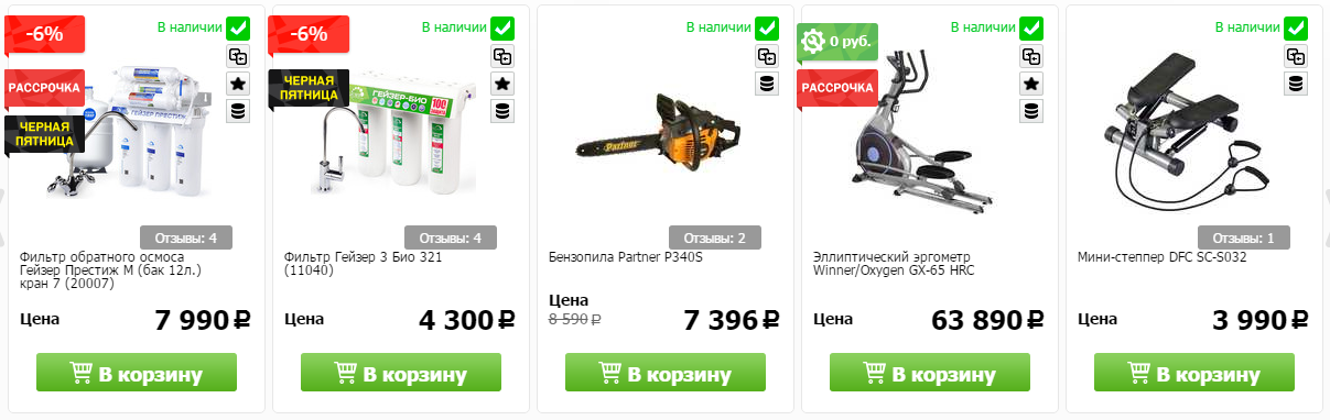 Купоны Techport в Кореновске